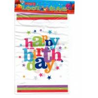 Пакеты подарочные Happy Birthday С днем рождения З днем народження