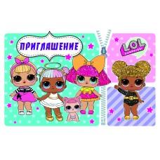 Приглашения Куклы ЛОЛ L.O.L. 20шт