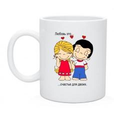 Чашка Love is