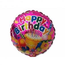 Фольгированный мини шарик Happy Birthday, 26 см