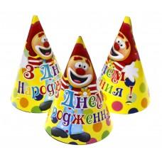 Колпаки Клоун 16см