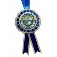 Медаль Випускник