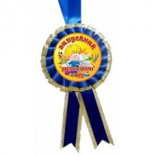 Медаль Випускник Дитячого Саду  укр