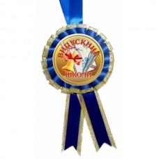 Медаль Випускник Школы  укр