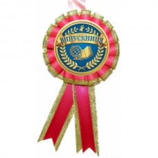 Медаль Випускниця