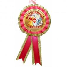 Медаль Випускниця Школи укр