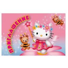 Пригласительные Hello Kitty 20шт/уп