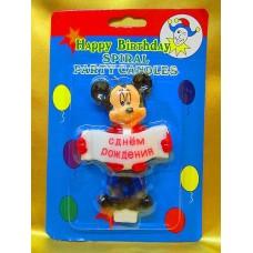 Свеча для торта Микки Маус