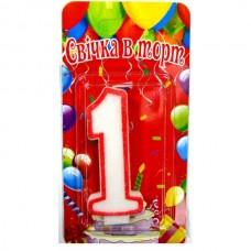 Свеча на торт цифра 1