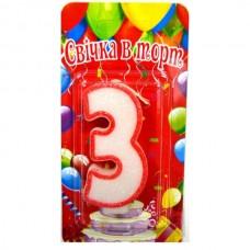 Свеча на торт цифра 3