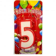 Свеча на торт цифра 5