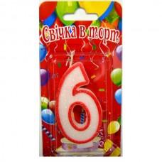 Свеча на торт цифра 6