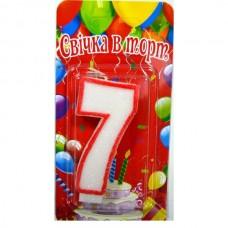 Свеча на торт цифра 7