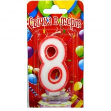 Свеча на торт цифра 8