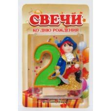 Свеча на торт цифра Пираты 2