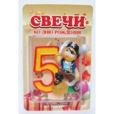 Свеча на торт цифра Пираты 5