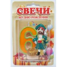 Свеча на торт цифра Пираты 6