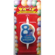 Свеча на торт цифра Принцессы 8