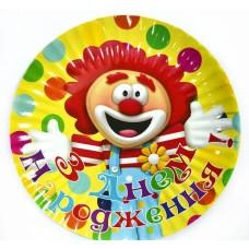 Тарелки одноразовые Клоун, 10 шт/уп