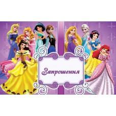 Запрошення Принцессы 10шт/уп