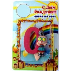 """Свеча для торта цифра """"Кукла L.O.L ЛОЛ 0"""""""