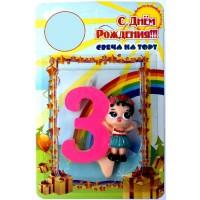 """Свеча для торта цифра """"Кукла L.O.L ЛОЛ 3"""""""