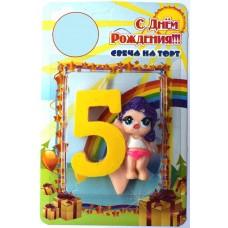 """Свеча для торта цифра """"Кукла L.O.L ЛОЛ 5"""""""