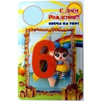 """Свеча для торта цифра """"Кукла L.O.L ЛОЛ 6"""""""