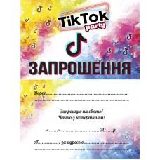 Запрошення Tik Tok Тик Ток
